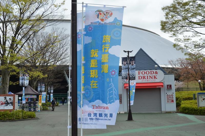 台湾観光局の幟も多数かけられていた