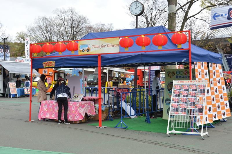 台湾をPRするブースも設置。取材時にはイベントは終了していたが、獅子舞などの台湾伝統芸能の披露や、台湾グッズがもらえるゲームコーナーも用意された