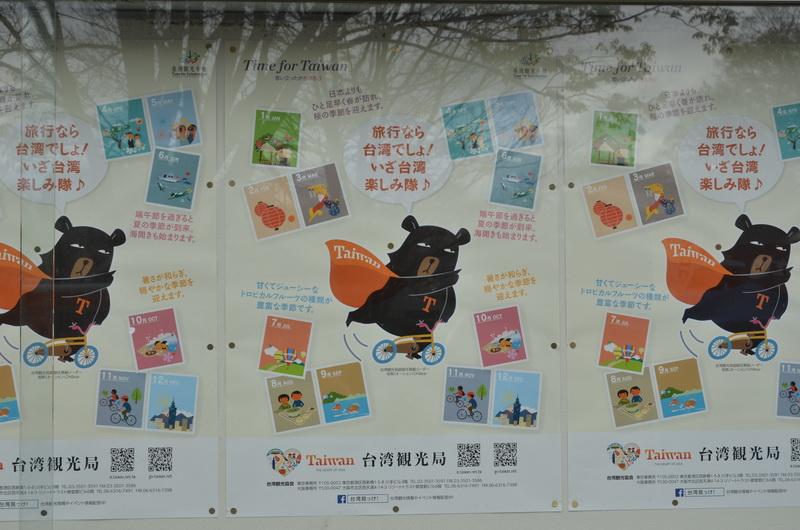 台湾の観光地やグルメなどを紹介するポスターも貼られていた