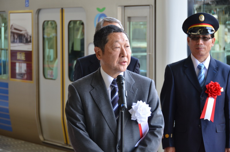 挨拶を行う西武鉄道取締役会長の後藤高志氏