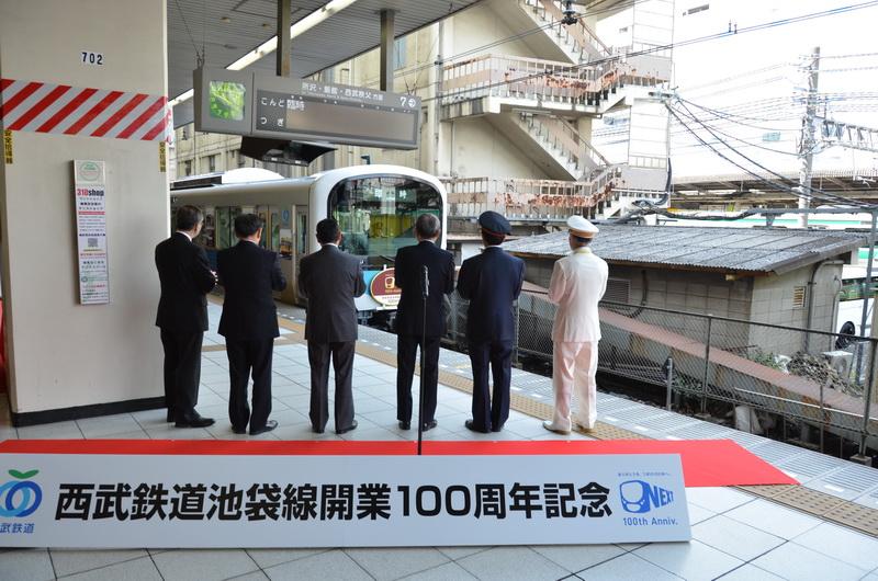 100周年記念臨時電車を出迎える来賓たち
