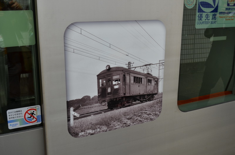 車両側面には、開業時から営業している駅の古い駅舎や旧車両の写真をラッピング