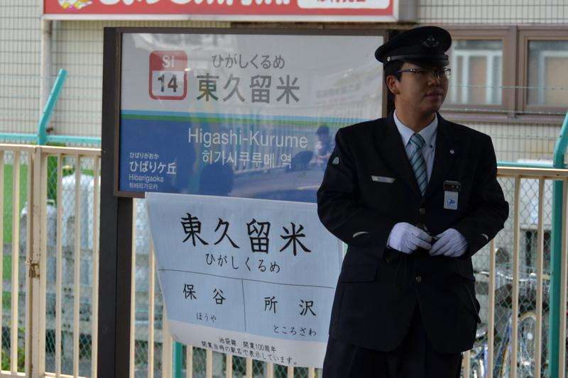 途中駅の案内板は、開業当時の姿を再現