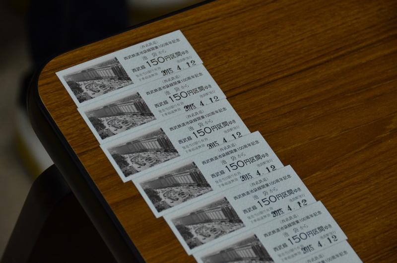 開業時から営業している12駅では、硬券の記念切符も販売された