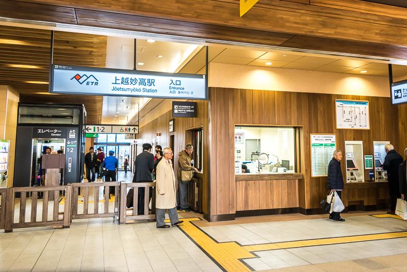 上越妙高駅の「えちごトキめき鉄道」の改札