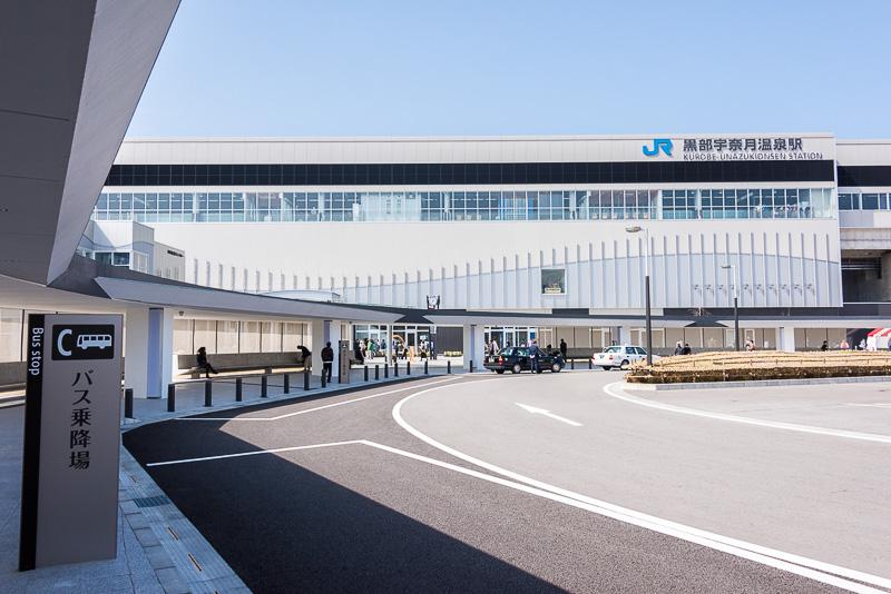 「黒部宇奈月温泉駅」東口のバス乗り場