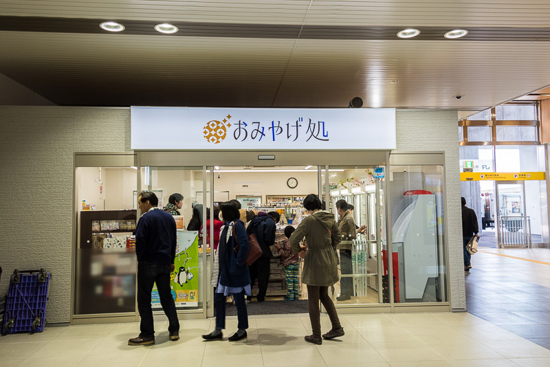 改札前のコンビニ「セブンイレブンハートイン」。セブン銀行のATMもある