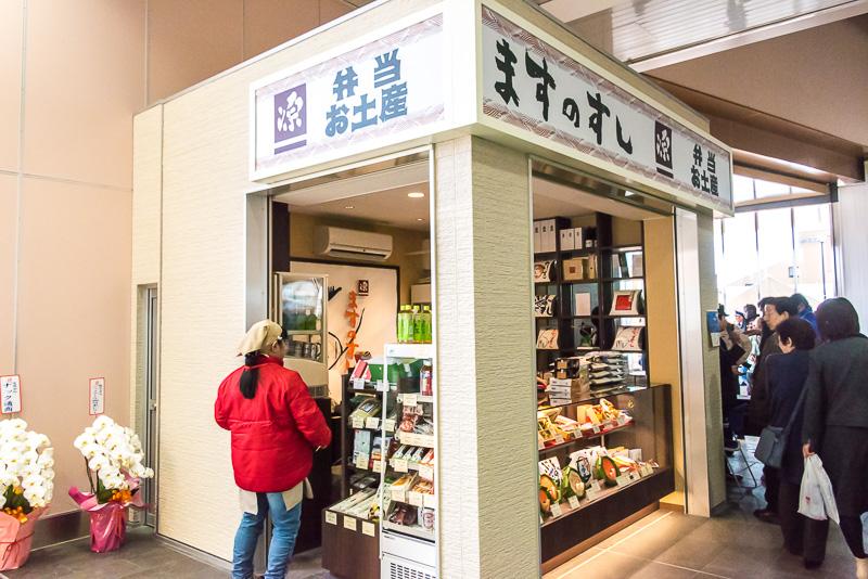 富山の名物駅弁「ますのすし」を売っているスタンド