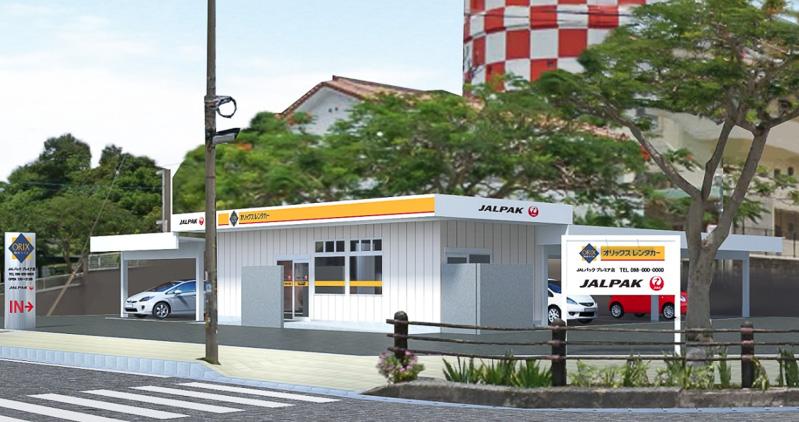 4月1日にオープンした「オリックスレンタカー JAL パック プレミア店」のイメージ図