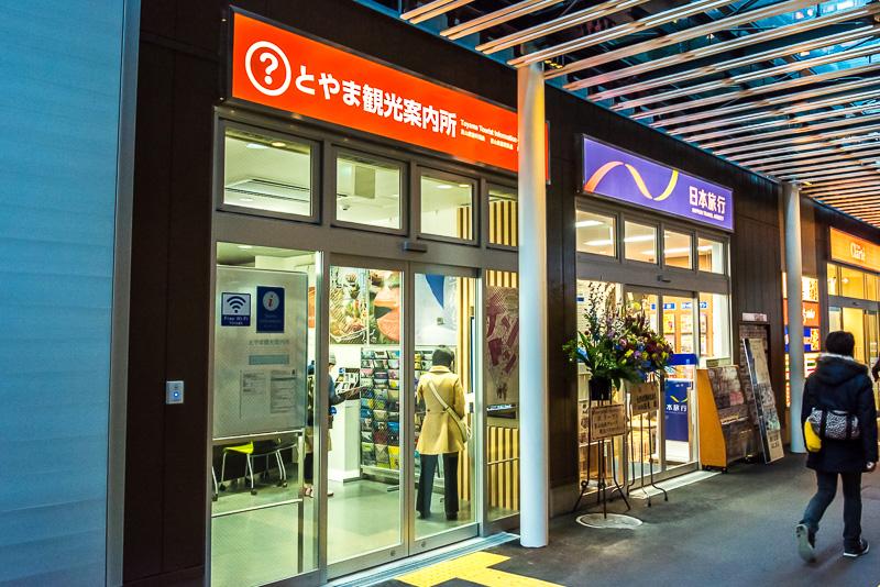 通路に観光案内所や日本旅行の店舗がある