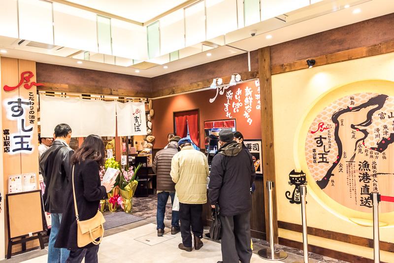 富山と言えば新鮮な魚介類が名産、「きときと市場とやマルシェ」には回転寿司屋もある