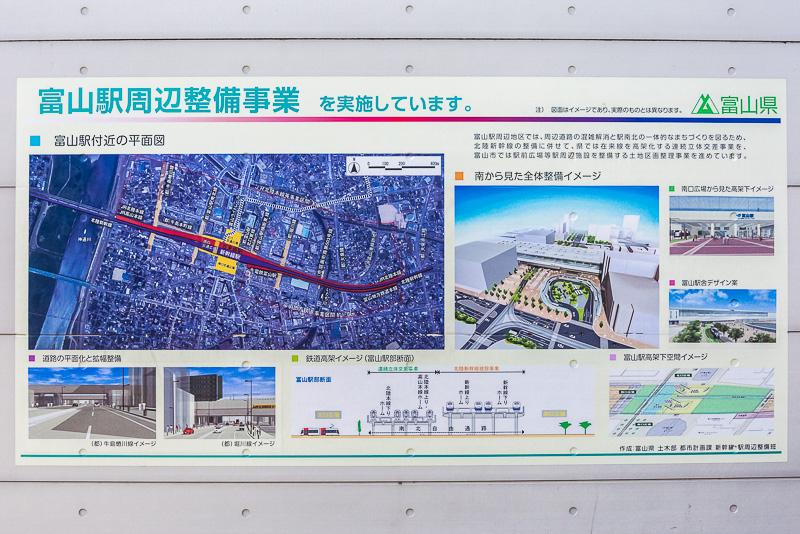 富山駅の完成イメージ