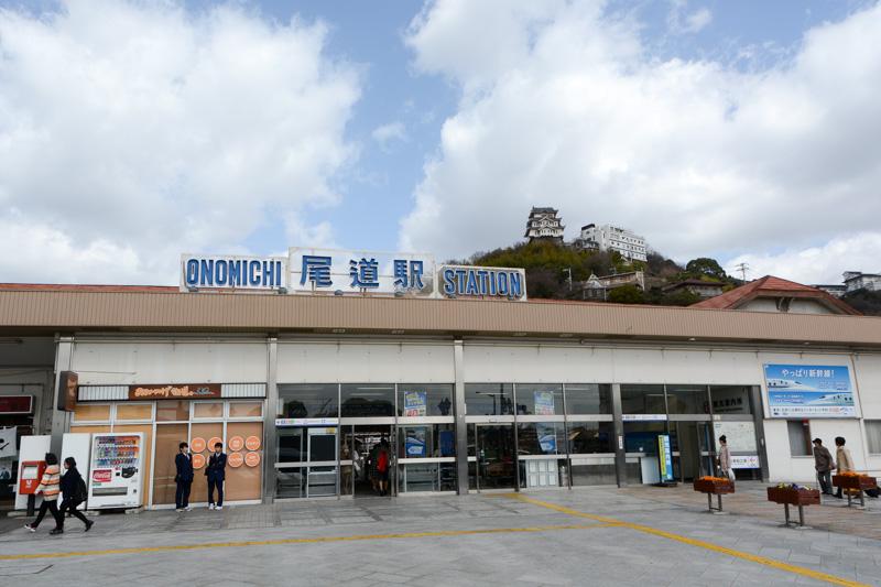 山陽本線の尾道駅