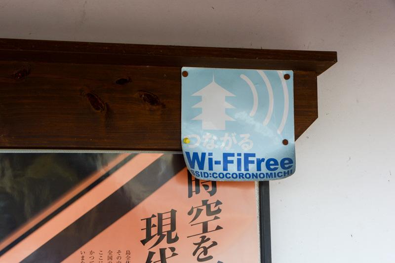 尾道市内のフリーWi-Fi。SSIDはいろんなところで案内されており、簡単に接続できる