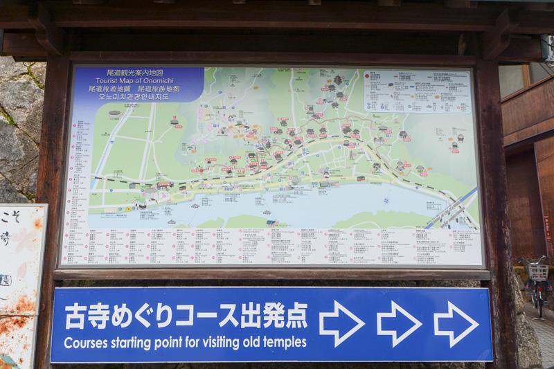 古寺コースの出発点。やはり地図があってありがたい