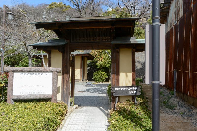 古寺巡りコースの途中には、このような休憩所も。アップダウンの激しい道なので、足腰のオアシスだ