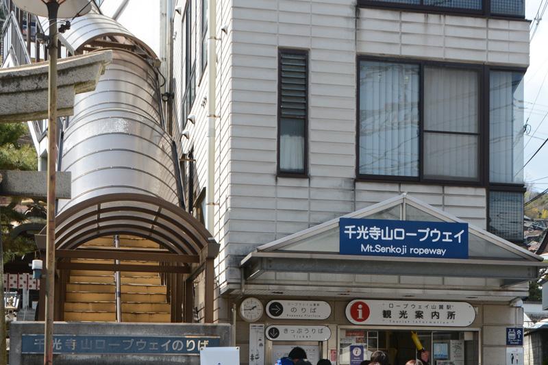 千光寺ロープウェイ乗り場。左側に急な階段が見えるが、これは出口側。乗車口用には右奥にエレベータがある