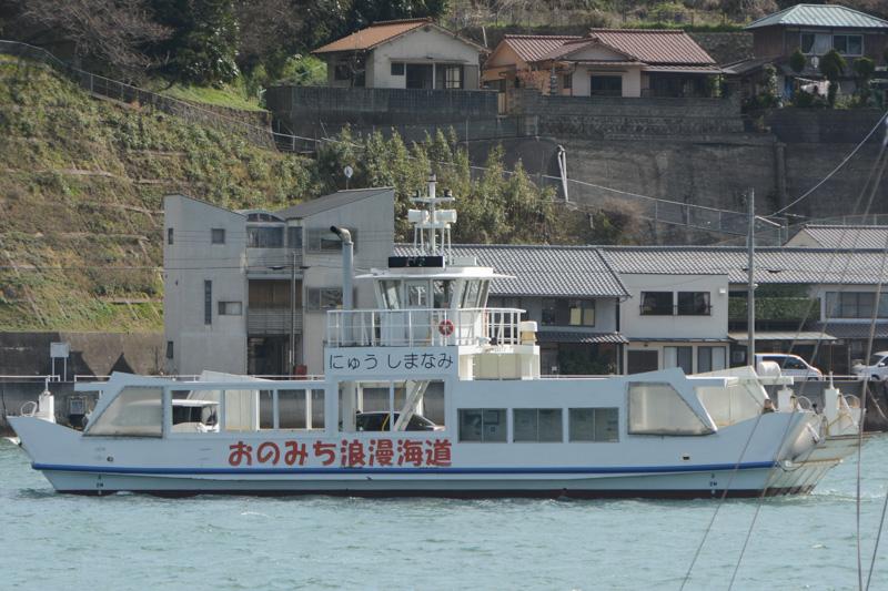 尾道渡船が運航する「にゅう しまなみ」