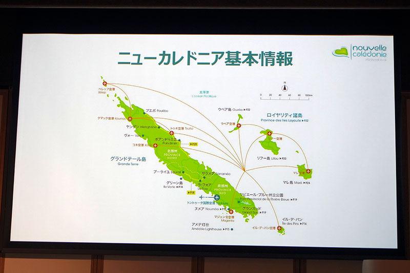 ニューカレドニアは、本島であるグランドテール島を中心にロイヤリティ諸島、イルデパン島、その他無数の島々から構成される。総国土面積は日本の四国ほどの大きさという