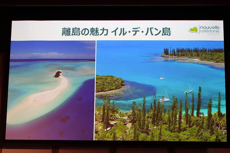 イル・デ・パン島は、地元の言葉で「海の宝石箱」という別称をもつように、美しい光景が広がる離島。「ピッシングナチュレル」という美しい天然のプールも見ることができる