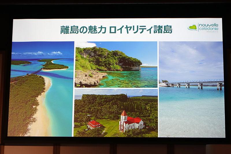 ウベア島、マレ島、リフー島から構成されるロイヤリティ諸島。「天国にいちばん近い島」の舞台にもなったウベア島には、真っ白な砂浜が5km以上も続くムリ・ビーチがある