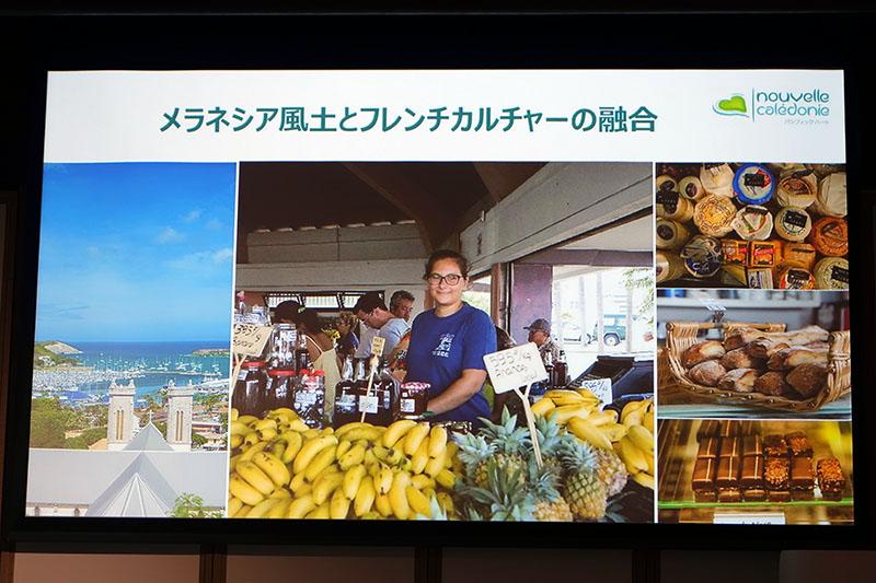 ヌメアで開かれている朝一の様子。新鮮なシーフードやフルーツが積まれ。日本では入手しにくいフレンチワイン、フランスのファッションブランドのアイテムが入手できるのも魅力