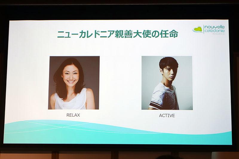 田丸麻紀さんと、賀来賢人さんを観光親善大使に任命