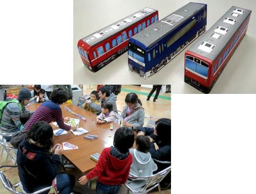 折り紙を使った京急電車づくり(イメージ)