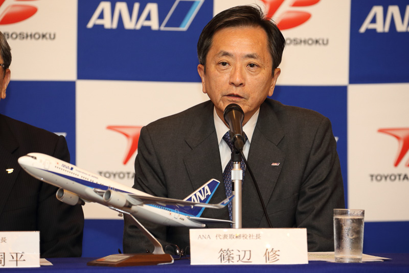 全日本空輸株式会社 代表取締役社長 篠辺 修氏