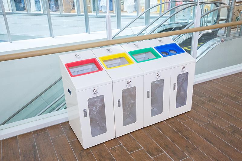 ゴミ箱。分別は4種類