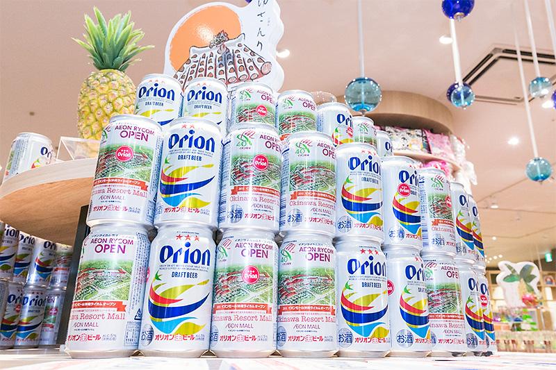 沖縄といえばオリオンビール。これはイオンモール沖縄ライカムオープン記念パッケージ
