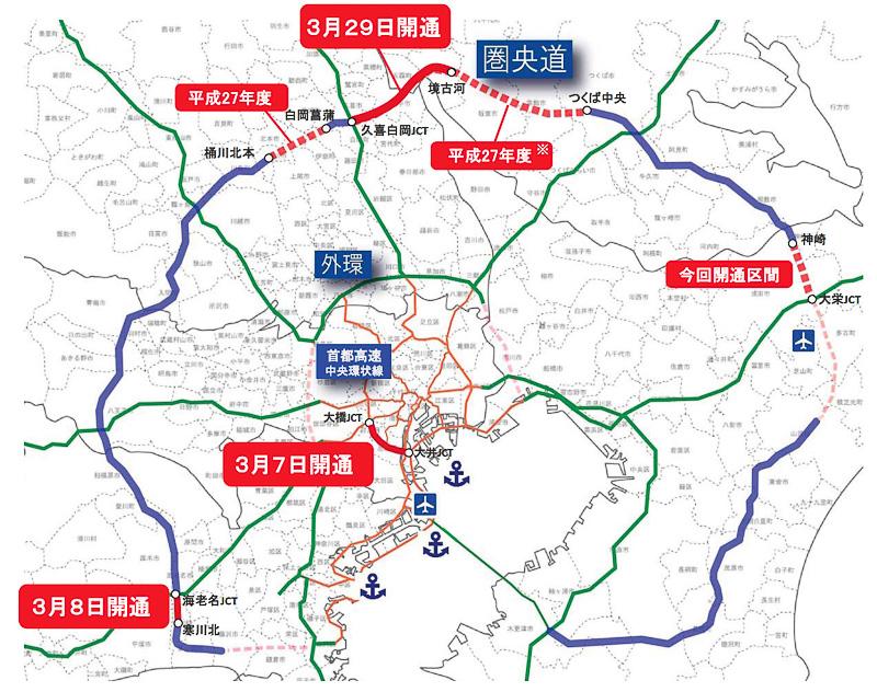 圏央道の開通状況と路線図