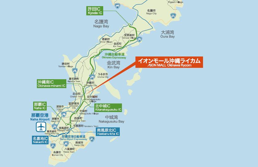 イオンモール沖縄ライカムの立地
