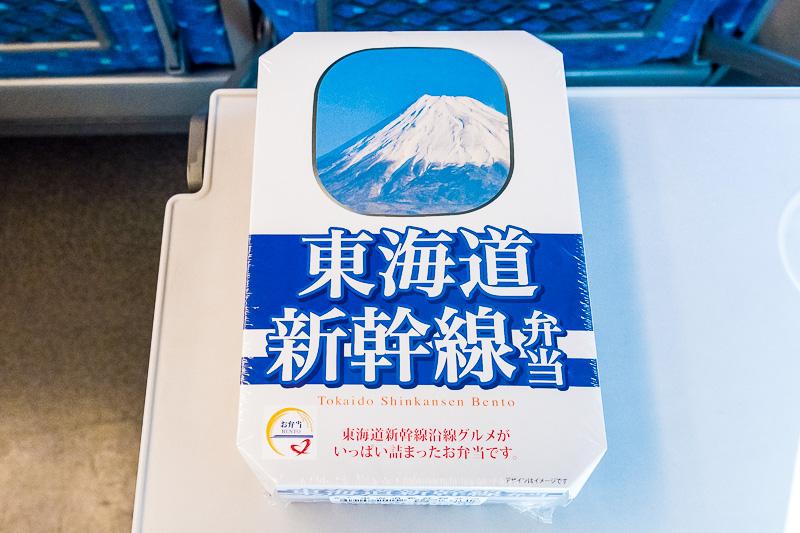 「東海道新幹線弁当」