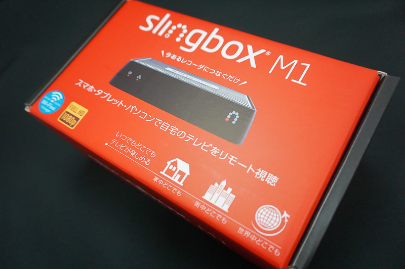 Slingbox M1の外箱