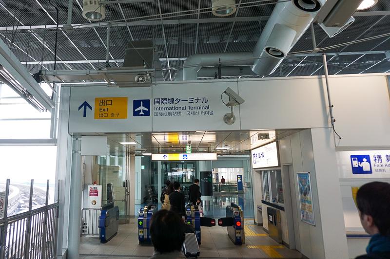 今回の旅行は羽田空港の国際線ターミナルからの出発、山手線の浜松町から東京モノレール羽田空港線に乗り換えて、羽田空港国際線ターミナル駅で下車
