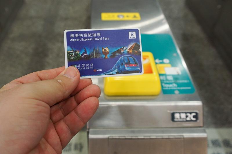 街中のMTRの駅の非接触な自動改札でタッチしてから72時間有効、なお、有効期限が切れた後でも、チャージして普通のオクトパスカードとして利用できる