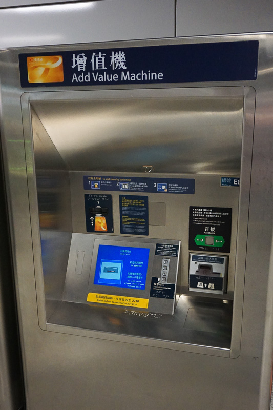 オクトパスカードへのチャージは駅にある機械でできるほか、セブイレブンなどのコンビニエンスストアでも可能。ちなみにコンビニではオクトパスカードを使って支払うことも可能