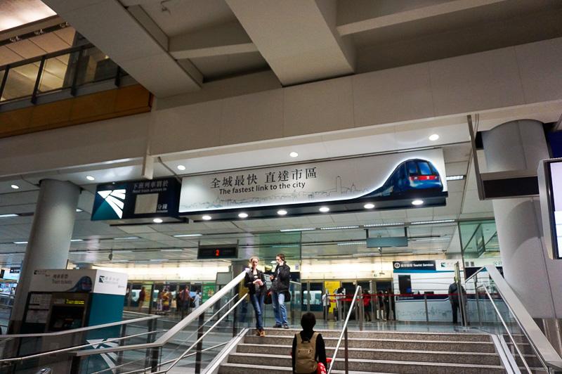 Airport Expressの空港駅