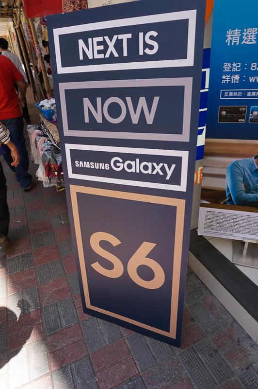 なお、筆者が旅行したときは、Samsung Electronicsが最新機種の「Galaxy S6」を発売開始したばかりで、どこのお店でもGalaxy S6推しだった