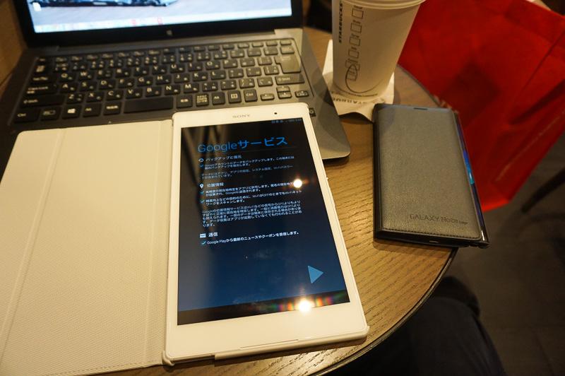 左の写真のちまきに心引かれたが、まずはせっかくかったXperia Z3 Tablet Compactを、カフェに座って設定する