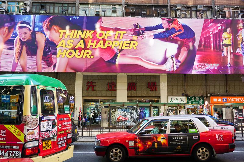 有名な先達市場をはじめとしてさまざまな中小のデジタルショップが香港にはある。