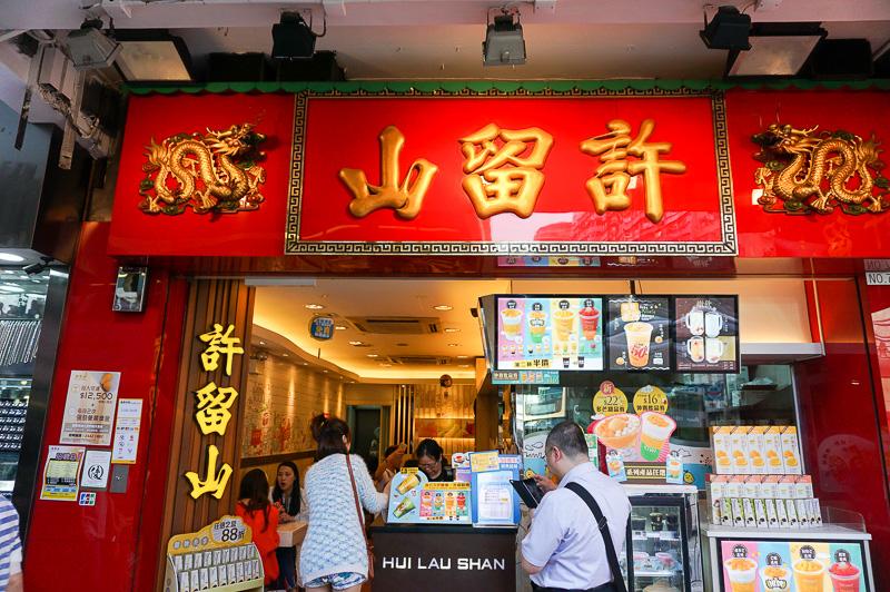香港ならどこにでもある「許留山」。香港で最も有名なデザートチェーン店で、甘い物が食べたくなったらここだ