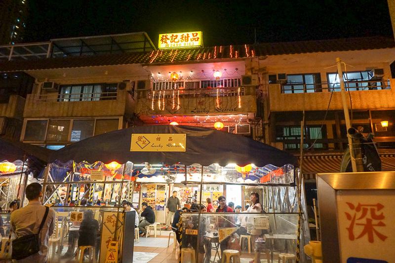 夕食後にいった発記甜品(香港 深井青山公路深井村92-93號地下)。連れて行ってくれた友人曰く「香港で最も有名なデザート店」とのこと。ただ、鉄道では行けないので、途中でバスに乗り換える必要がある