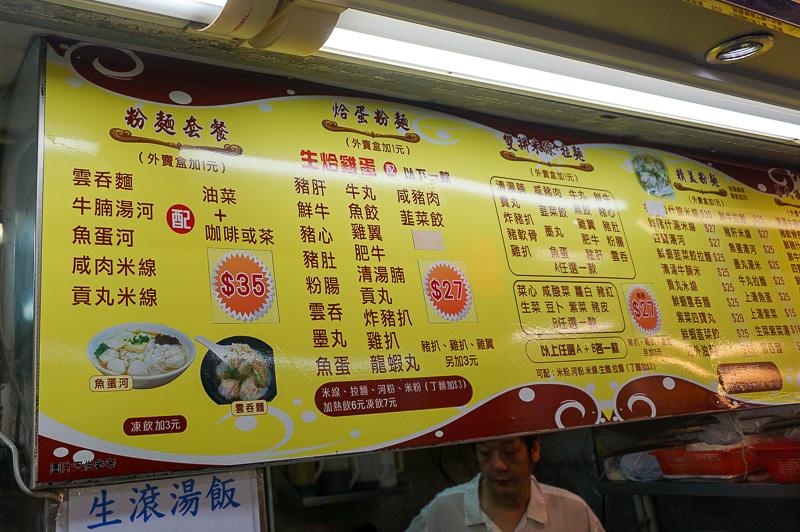 ショッピングモールのレストランで昼食。もちろん中国語(かつ広東語)しか通じないので、身振り手振りで注文