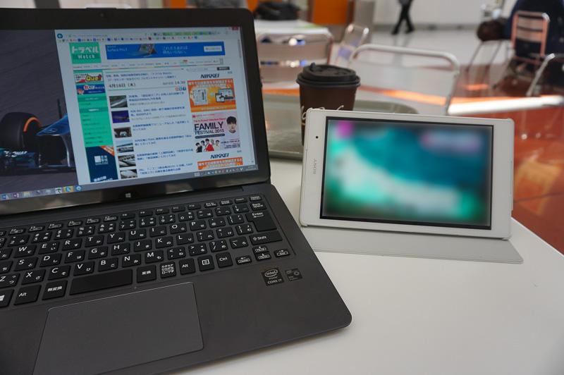 飛行機を待っている時間にもSlingboxでTVを見る。香港のようにどこでもインターネット回線が使える地域ではSlingboxは最強アイテムだ