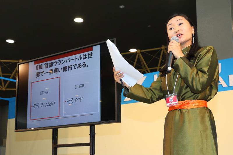 モンゴルを知る23の難問が用意されたモンゴル・クイズ大会「モンゴルへようこそ!」