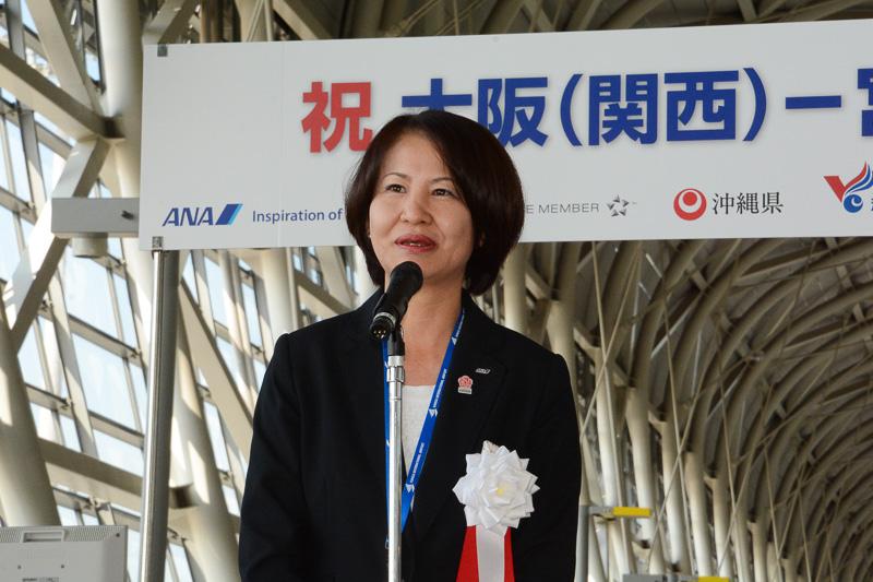 全日本空輸株式会社 執行役員 大阪支店長 新居勇子氏