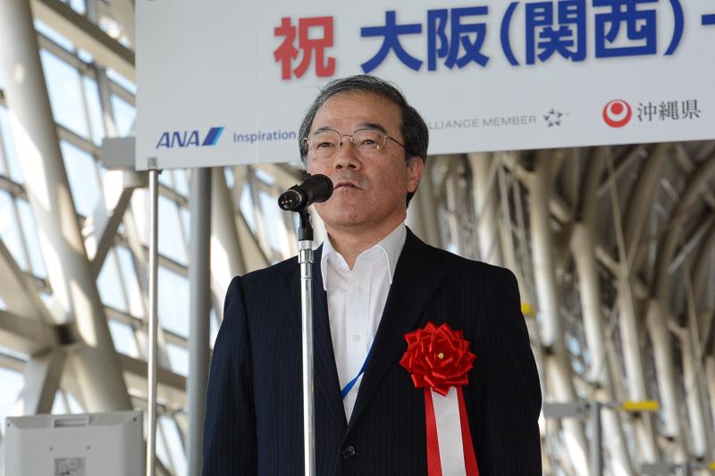 国土交通省 大阪航空局 関西空港事務所 関西国際空港長 鏡 弘義氏
