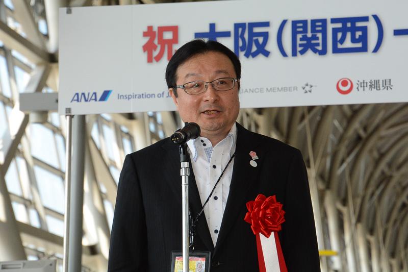 新関西国際空港株式会社 執行役員 住田弘之氏